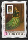 România - 1970 - LP 723 - Expoziția Maximafila Rom-Franța - serie completă MNH, Nestampilat