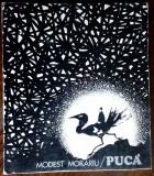 MODEST MORARIU - FLORIN PUCA (ALBUM, EDITURA MERIDIANE 1974)[LB ROMANA/FRANCEZA]