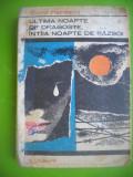 HOPCT  ULTIMA NOAPTE DE DRAGOSTE INTAIA NOAPTE -CAMIL PETRESCU 1965-340  PAGINI