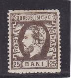 ROMANIA 1872  LP 37 CAROL I CU BARBA  VALOAREA 25 BANI  SEPIA POINCON L.PASCANU