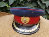Cascheta de ofiter RSR - parada