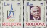 MOLDOVA 1994, Centenarul Comitetului Olimpic, serie neuzată, MNH