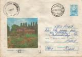 Romania, Bucuresti, Gradina botanica