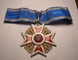 Ordinul Coroana Romaniei Comandor Model Mare Piesa de Colectie