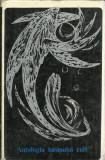 Ioan Serb - Antologia basmului cult ( vol. II )