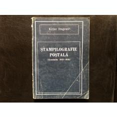 Stampilografie postala - Kiriac Dragomir editia 1990,