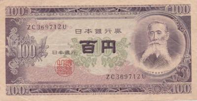 JAPONIA 100 YEN ND (1953) XF foto
