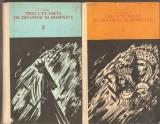 C.Gane-Trecute vieti de doamne si domnite 2 vol.