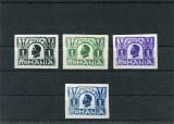 1926 , ROMANIA ,  ESEURI FERDINAND  1 LEU - MNH NG.