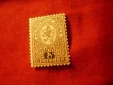 Timbru Bulgaria 1892 Stema - supratipar 15st pe 30 st , brun , sarniera