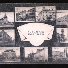 Carte Postala Veche Circulata 1916 BUKOWINA UCRAINA Kolomyia Kolomyja Multi View, Fotografie