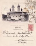Neamt-Manastirea Varatic-clasica, Circulata, Printata