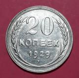 A5605 Rusia 20 kopecks kopeks 1929