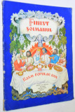 Carte povesti - Finist Soimanul, basm popular rus - 1979