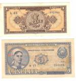 SV * Romania  RPR   LOT  1  LEU + 5 LEI   1952   SERIA  ALBASTRA     AUNC+ / XF+