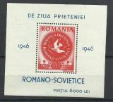 TSV* - ROMANIA 1946 LP 203 CONGRESUL ARLUS, COLITA DANTELATA MNH/** LUX