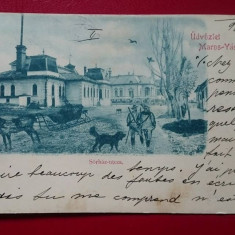 Tg.Mures Marosvasarhelyi Beraria strada Berariei, Circulata, Printata