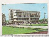 Bnk cld Calendar de buzunar 1982 - Omnia Ploiesti
