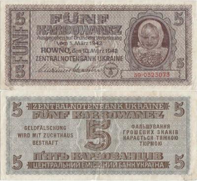 1942 (10 III), 5 Karbowanez (P-51) - Ucraina foto