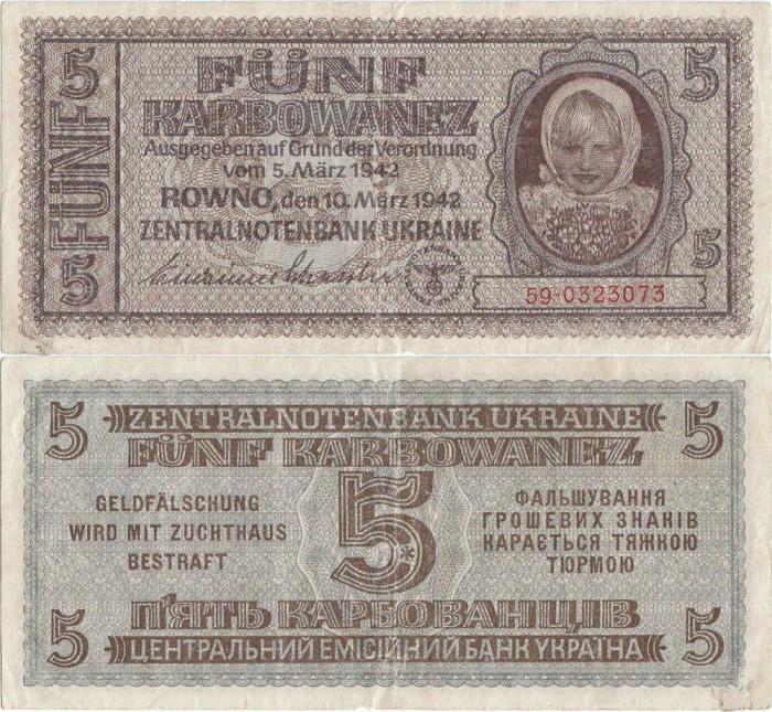 1942 (10 III), 5 Karbowanez (P-51) - Ucraina