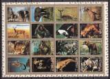 Ajman  1973  fauna  MI  2685-2700  kleib.   w70, Nestampilat
