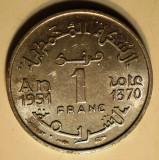 7.180 MAROC PROTECTORAT FRANCEZ MOHAMMED V 1 FRANC 1951, Africa, Aluminiu