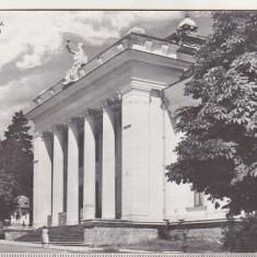 bnk cp Ramnicu Valcea - Casa de cultura - uzata