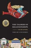 The Talmud of Relationships / Rabbi Amy Scheinerman