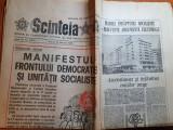 scanteia 27 februarie 1985-manifest pt frontul deocratiei si unitatii socialiste