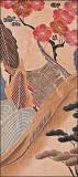 Carnet - Japanese Kimono Pattern | Pomegranate