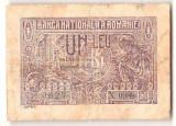SV * Romania  1  LEU  1938 , 21 decembrie  *  regele Carol II       +/- F