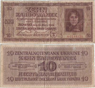 1942 (10 III), 10 Karbowanez (P-52) - Ucraina foto