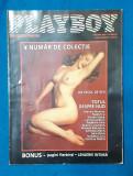 Playboy Romania - Ianuarie 2003
