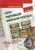 România, Lista preţurilor mărcilor poştale, 2008