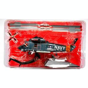 Macheta elicopter KAMAN SH-2F SEASPRITE  USA   scara 1:72