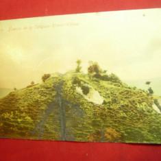 Ilustrata Biserica de la Cetatuia Ramnicu Valcea ,defect pliu central