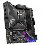 Placa de baza MSI MPG Z490M GAMING EDGE WIFI, Intel Z490, LGA 1200, mATX