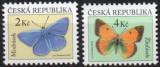 CEHIA 2020, Fauna, Fluturi, serie neuzata, MNH, Nestampilat