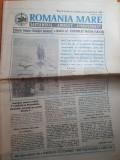 ziarul romania mare 18 octombrie 1996-intrebari pt 7 candidati la presedentie