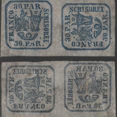 1864 Romania, Principatele Unite 30P pelur pereche vertical-orizontala cu erori