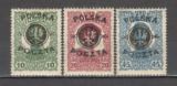 Polonia.1918 Timbre Austria-supr. SP.147, Nestampilat