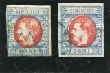 Cumpara ieftin 1869 , ROMANIA , Carol cu favoriti 50 bani - varietati !, Stampilat