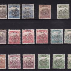 1919 EMISIUNE CLUJ TIMBRE MAGHIARE SECERATORII 1916-1917 SUPRATIPAR CU VARIETATE