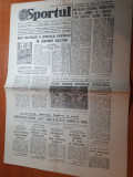 sportul 7 noiembrie 1979-f.c arges-nottingham forest in CCE,craiova-leeds UEFA