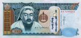 MONGOLIA █ bancnota █ 1000 Tugrik █ 2017 █ P-67e █ UNC █ necirculata
