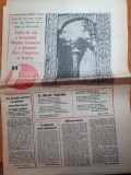 Flacara 11 iunie 1981-vizita lui ceausescu in jud olt,scornicesti,oliver lustig