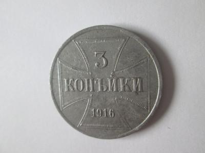 Rară! 3 Kopeici 1916 J ocupatia germană din Rusia,Polonia si țările Baltice WW I foto