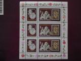 Ungaria-kb.3342 Exp Fil PHILASERDICA-1979 bloc dantelat 1979, Nestampilat