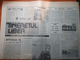 "ziarul tineretul liber 17 martie 1990-art. ""dreptul la speranta"""