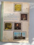 Istoria Romaniei manual pentru clasa a XII-a, Clasa 12, Istorie, Manuale